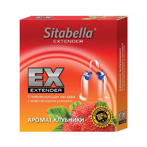 Насадка стимулирующая - презерватив Sitabella Extender клубника