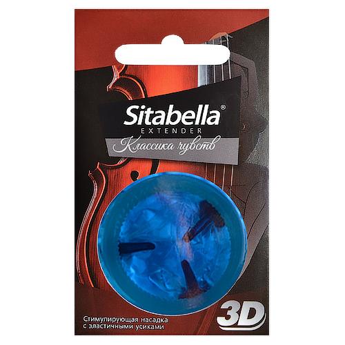 Насадка стимулирующая - презерватив - презерватив Sitabella Extender Классика чувств